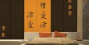 Японские панели